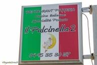 Restaurant italien il pulcinella