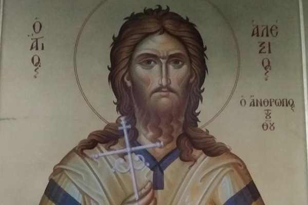 Alexis de Rome, figure sainte du christianisme ancien